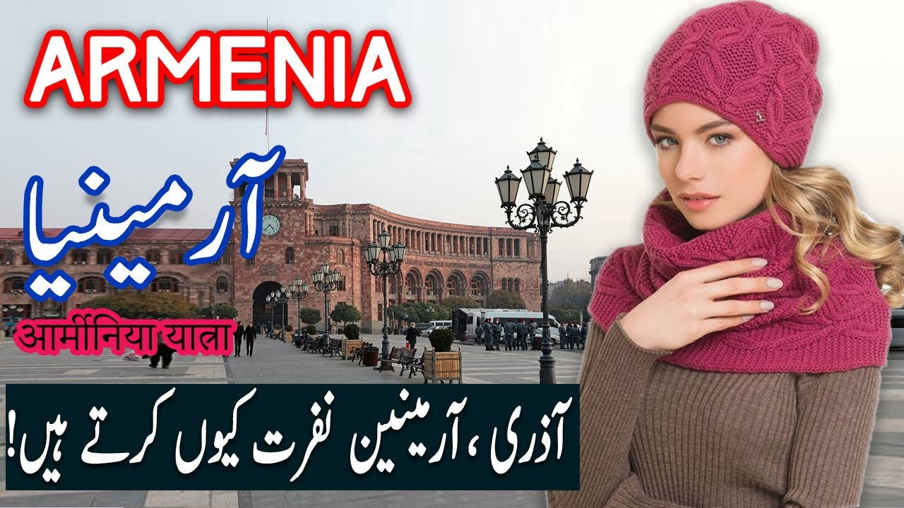 Travel To Armenia | armenia history Documentary in Urdu And Hindi | Spider Tv | آرمینیا کی سیر