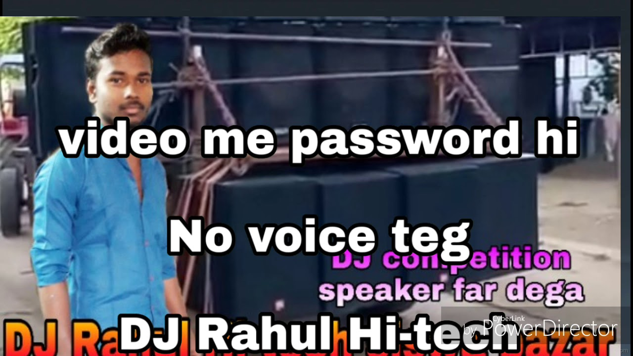 dj vibration bhojpuri 2019 dj vibration bhojpuri song 2019 dj vibration  bhojpuri gana dj no voice te