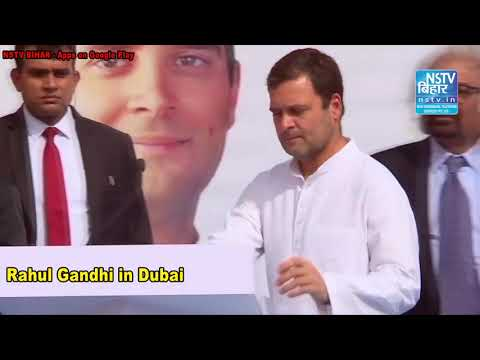 Rahul Gandhi in Dubai: Congress leader meets business leaders and workers in UAE