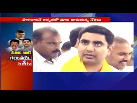 Special Focus On Political Leaders Tongue Slip In Open Public Meetings | Funny Mistakes | HMTV