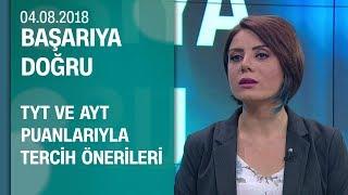 TYT ve AYT puanlarıyla tercih önerileri - Başarıya Doğru 04.08.2018 Cumartesi