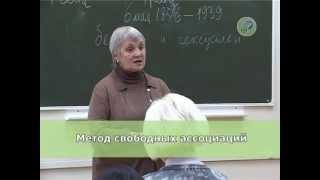 Обухова Л Ф  Психология развития и возрастная психология  Лекция 3(, 2014-05-27T01:07:33.000Z)
