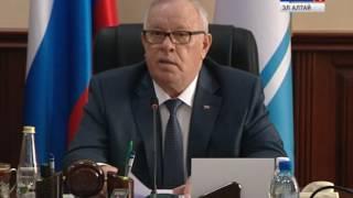 видео Министерство Финансов Республики Алтай.