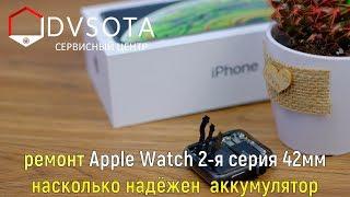 Apple Watch не заряжаются, греются на зарядке, циклически перезагружаются