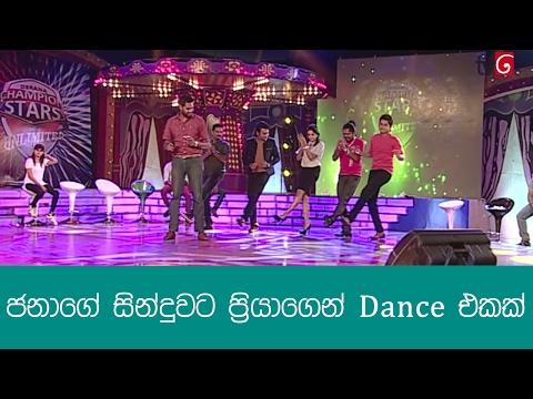 Jana's Song with Priya's Dance @ Champion Stars Unlimited