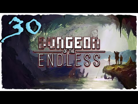 Dungeon of the Endless: Let's Play Part 30 - Booking it! [Easy, Escape Pod]