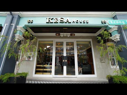 Inside KēSa House Boutique Hotel   Singapore   January 2020