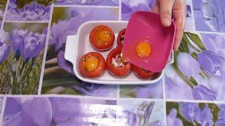 ОБЯЗАТЕЛЬНО приготовьте Такой завтрак/ Фаршированные помидоры / Запеченные помидоры с яйцами