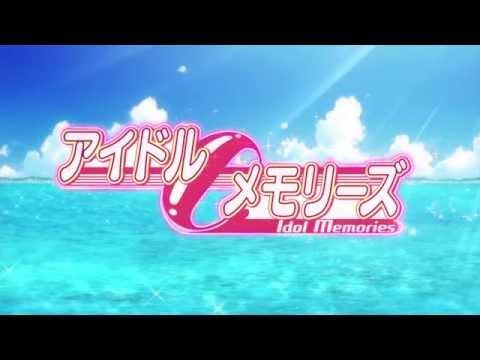 私の夢は、ここ(現実)でも輝く! TVアニメ「アイドルメモリーズ」 2016年10月よりTOKYO MXにて放送スタート! 公式サイト:http://idol-memories.com/...