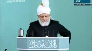 Проповедь Хазрата Мирзы Масрура Ахмада (25-03-2011)