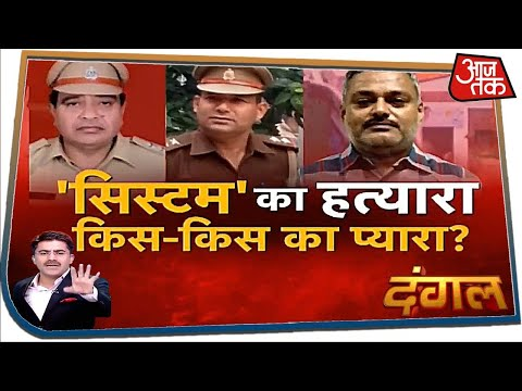 Vikas Dubey फरार है, UP Police लाचार है? | Dangal with Rohit Sardana | Kanpur Encounter Case