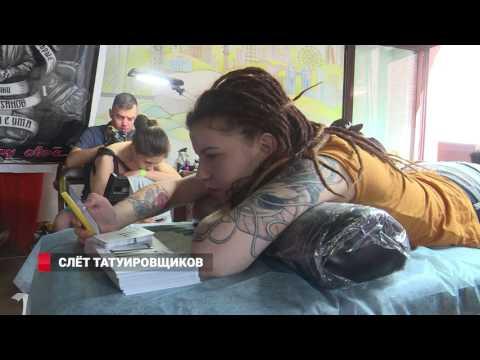 Татуировщики Дальнего Востока устроили слёт