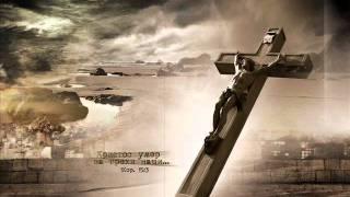 Церковный хор-33 псалом(, 2011-04-23T16:33:41.000Z)
