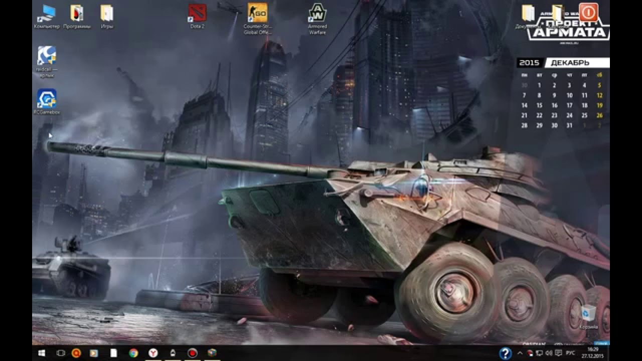 armored warfare проект армата моды
