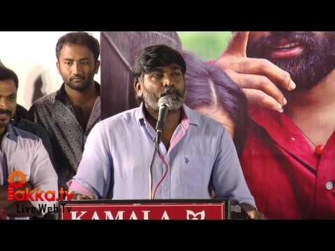 Actor Vijay Sethupathi Speech at Dharmadurai Movie 100 Days Celebration|Vijay Sethupathi|Tamanna