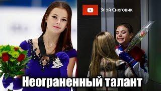 Анастасия Тараканова или Что Значит ВЛАДЕТЬ КОНЬКОМ? Неограненный талант