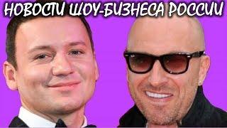 Олешко рассказал правду о скандале с Нагиевым. Новости шоу-бизнеса России.