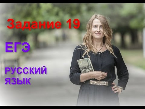 Пробные работы ЕГЭ по русскому языку