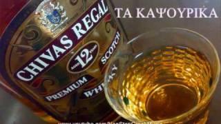 SUPER MIX-TA KAPSOURIKA(181 tragoydia NonStop) [ 07 of 12 ] - NON STOP GREEK MUSIC