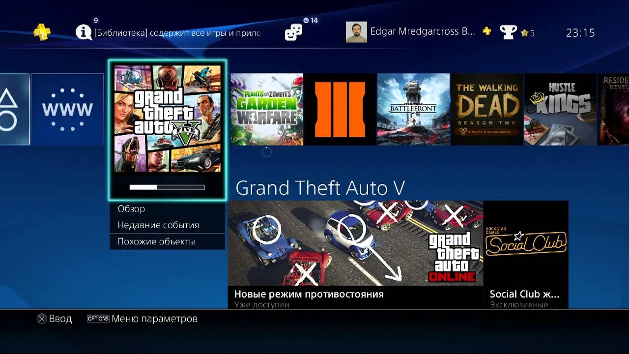 Grand theft auto v (gta 5) [ps4] на английском (с русскими субтитрами) языке в жанре экшен. Купить grand theft auto v (gta 5) [ps4] в интернет.