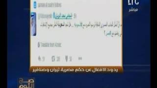 فيديو  الغيطي للسعوديين: «اتشطروا علي الأمريكان اللي جمدوا أرصدتكم»