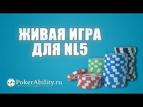 Flash игры азартные
