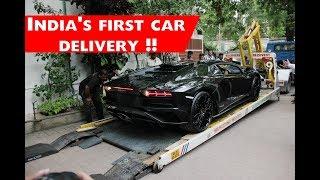 Taking Delivery of Lamborghini Aventador S | #149
