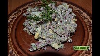 Салат с колбасой и горошком. МЯСОЖОР #68