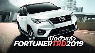 เปิดตัว-ราคา-2019-toyota-fortuner-2-8-trd-sportivo-ii-2-2wd-และ-4wd-ใหม่ล่าสุด