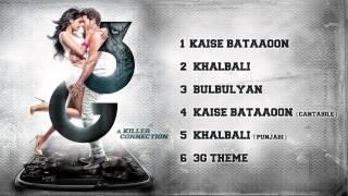 3G - Jukebox (Full Songs)