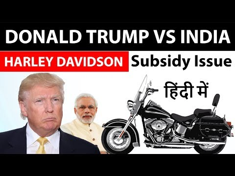 Harley Davidson Import Duty Issue - Donald Trump mocks PM Narendra Modi - Current affairs 2018