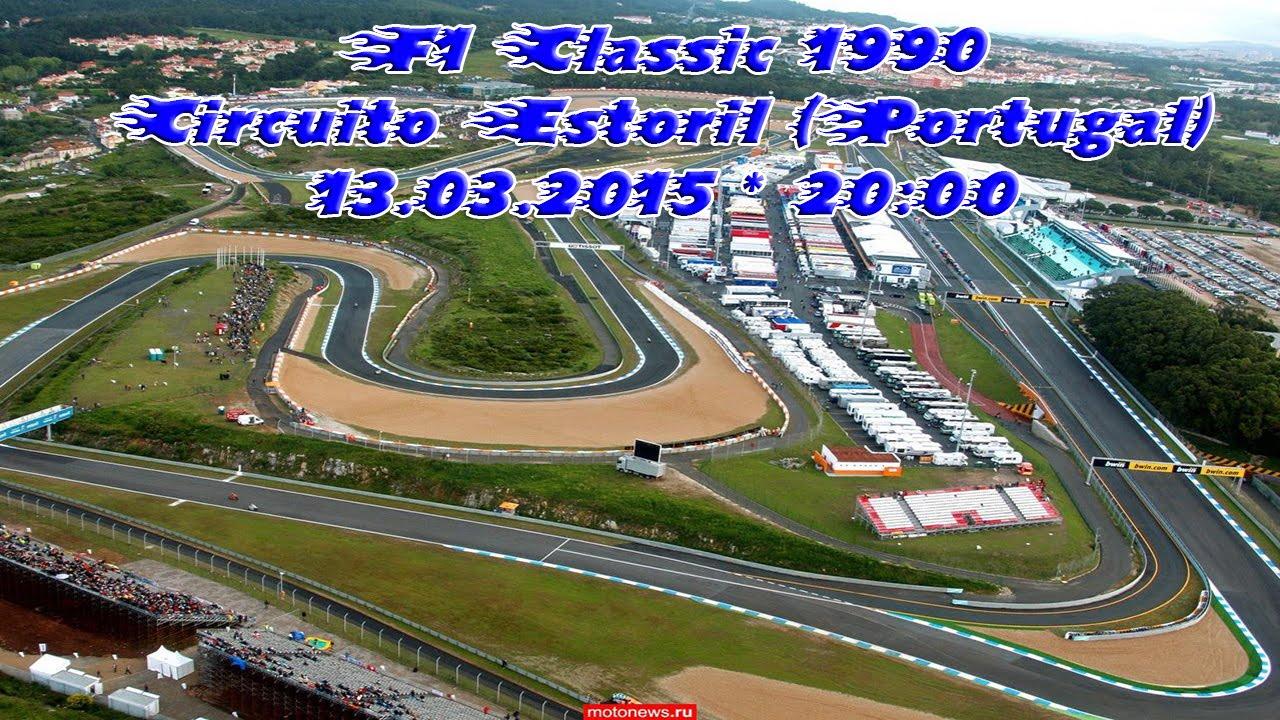 Circuito Algarve : Algarve autodrome moto gp layout decal u trackdecals