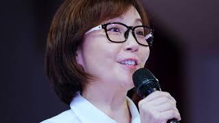 區塊鏈的入門與應用-亞洲八大名師賀世芳新店矽谷會議中心演講
