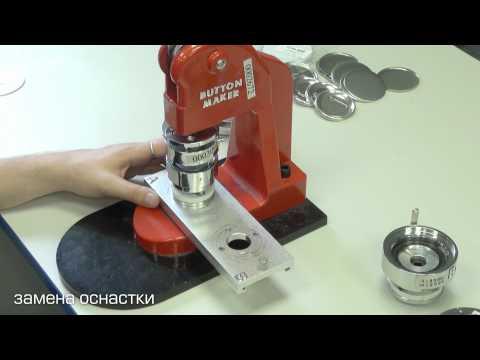 видео: Изготовление закатных значков на заказ