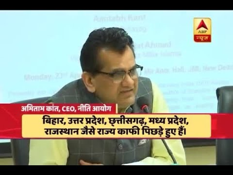 Niti Aayog CEO: 'States like Bihar, UP, MP and Rajasthan Keeping India BACKWARD' | ABP News