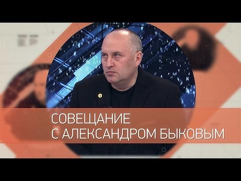 Алек�анд� Б�ков � ��ене� по бок�� ДЮСШ �3 youtube