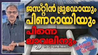 MalayalamLiveNews #MalayalamLiveTV #LiveNewsMalayalam #TVnewsonline...