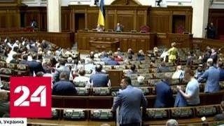 Будни президента: Зеленский завел влог, а Верховная Рада передумала распускаться - Россия 24