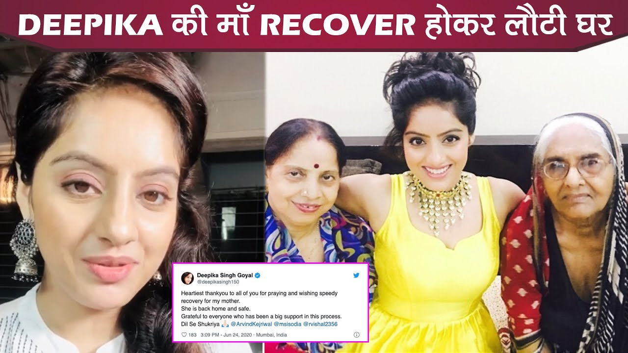 Diyaa Aur Baati Hum Fame Deepika Singh Goyal Mother Recovers & Is ...