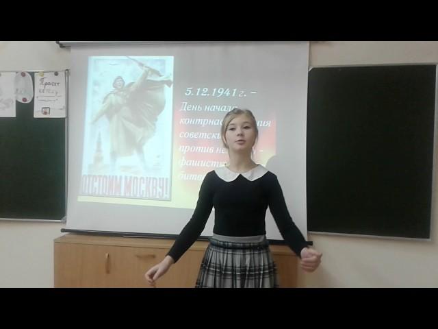 Изображение предпросмотра прочтения – МаринаКондратьева читает произведение «Баллада о зенитчицах» Р.И.Рождественского