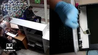 видео Ремонт ноутбуков в Минске