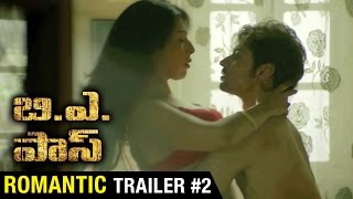 BA Pass Telugu Movie | Love Trailer #2 | Shilpa Shukla | Rajesh Sharma | Ajay Bahl