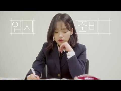 IGC (인천글로벌캠퍼스) 광고영상 (30s)