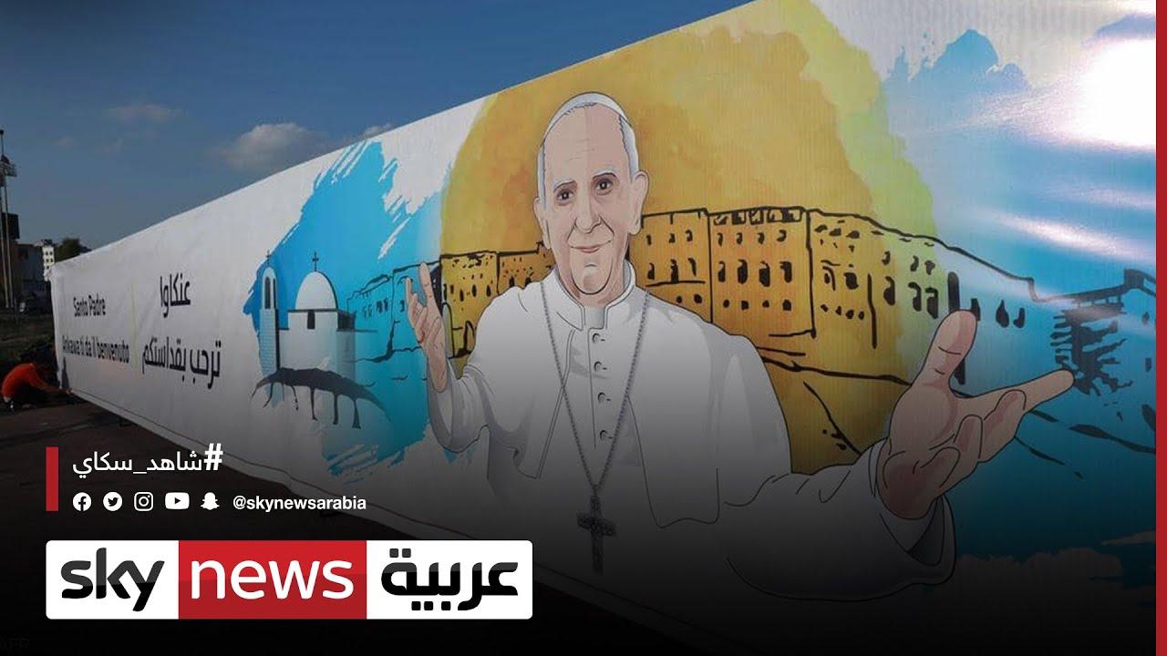 بابا الفاتيكان يجري محادثات مع رئيس الوزراء العراقي فور وصوله إلى مطار بغداد  - 12:58-2021 / 3 / 5