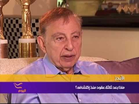 Interview with Co-discoverer of HIV Dr .Robert Gallo
