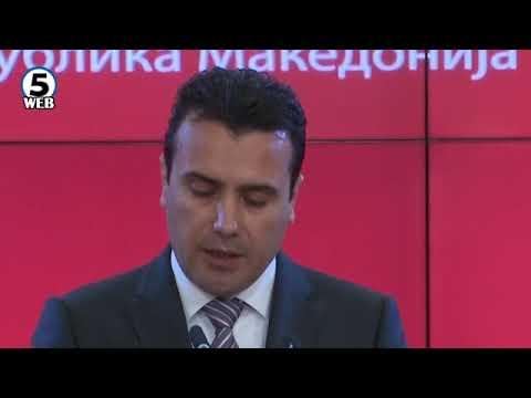 Заев: Македонија има подадена рака да продолжи по патот на прогресот
