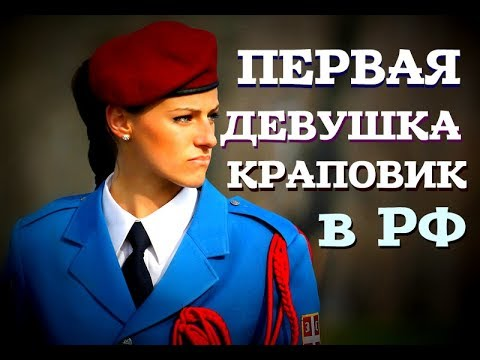 devushka-beret