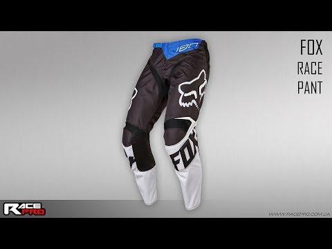 Мото - вело штани FOX 180 RACE PANT(Made In Vietnam) ПРОДАМ