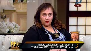 تفاصيل بلاغ أشرف زكي ضد ماجدة خير الله