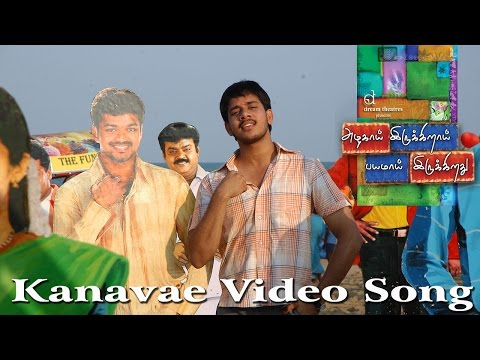 Kanavae Video Song - Azhagai Irukkirai...